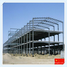 China Q235 Q345 Steel Frame Structure for Workshop