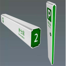 Customized Outdoor Free Standing Pole Signs