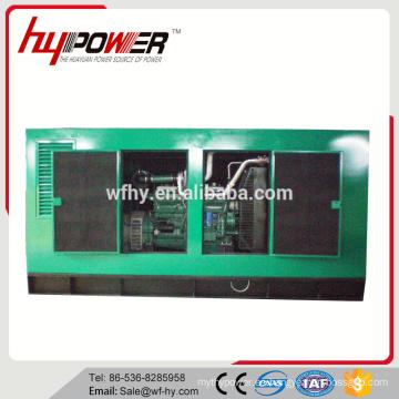 500kva diesel generador con dosel silencioso