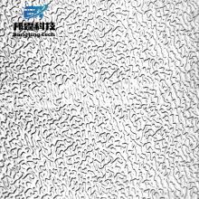 Feuille en aluminium de finition gaufrée de haute qualité avec des prix bas