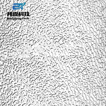 Hoja de aluminio de acabado en relieve de alta calidad con precios bajos