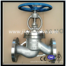 Gear Globe Valve Flanged