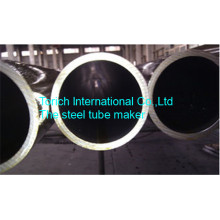 Precision Cold Seamless Steel Pipe