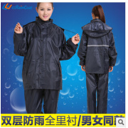 Goede kwaliteit groothandel kunststof regenjas, doorzichtige plastic regenjas 2014 hete