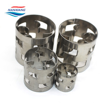 High Quality 316l stainless steel random packing pall ring