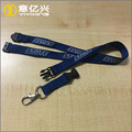High quality key chain polyester silkscreen lanyard