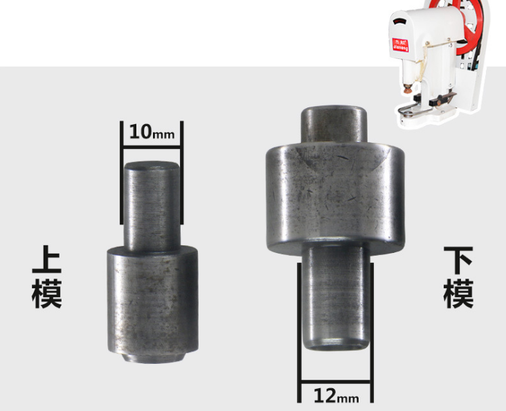 Drilling Die Casting Mould Industrial Part