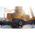 XCMG QY30K5-I 30 Ton Mini Truck Crane