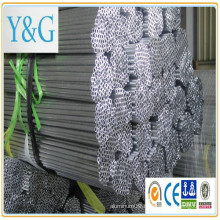 5154A(NS5) 5183(NG8) 5251(N4) 5454(N51) aluminium alloy anodized mill finished sand blasted tube / pipe