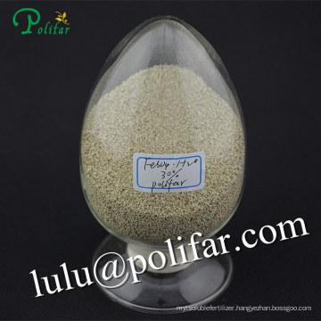 Ferrous Sulphate Monohydrate 30% Min Granular Feed Grade