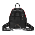 Lovely Ladies PU Leather Mochila Shoulder Bags para uso diário HB78