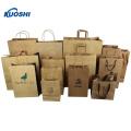 Оптовая Eco-содружественные изготовленные на заказ баун крафт-бумажный мешок