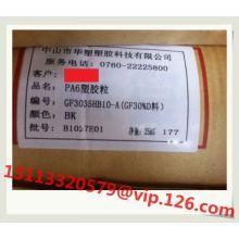फैक्टरी इंजेक्शन मोल्ड हैंगर प्लास्टिक PA6GF30