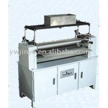 JYTJJ-700 Adjustable-speed Gluing Machine