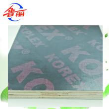 CE certificate film faced plywood EUTR document