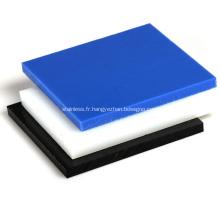 Plaque de couleur naturelle en feuille de nylon PA66 usinée cnc