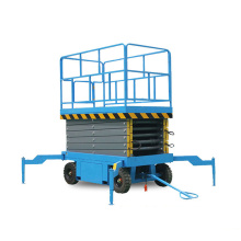 AC Hydraulic Scissor Lift Platform
