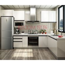 White Two Pack Lacquer Kitchen Cupboard (ZHUV)