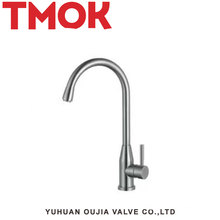 New Stainless Steel kitchen sink faucet