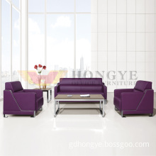 Purple Metal Frame Artificial Leather Competitive Price Office Design Sofa (HY-S1002)