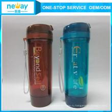 Двухэтажные Sport 600 мл пластиковых стаканчиков