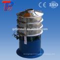 Machine d'impression à vibration en sable à silice en Chine 304 en acier inoxydable