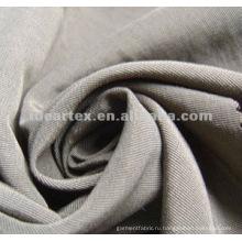 196T полиэстер Taslon ткани для спортивной одежды