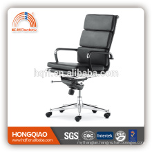 CM-F75AS pu office chair cheap manager chair