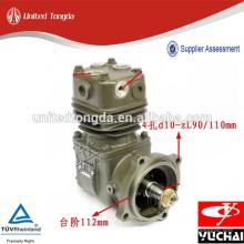 Yuchai air compressor for D0110-3509100B