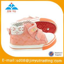 2015 marcas de calzado infantil logo