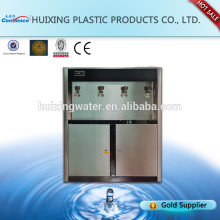 heavy metal removal water filter equipment by chinese industrial supplies