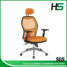 Высококачественный эргономичный офисный стул для офисной сетки