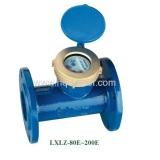 Horizontal Woltman Type Water Meter