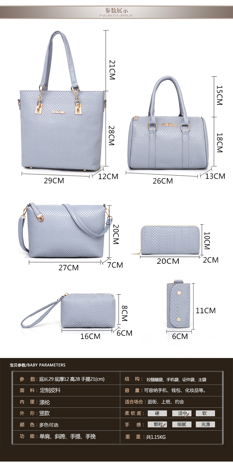 Wholesale Fashion Ladies Handbags