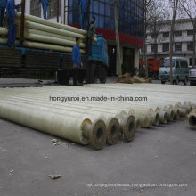 City and Factory Heating System Pipe