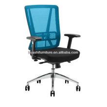 поворотный стул ливня