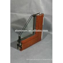 Алюминиевые материалы для дверей и оконных рам