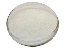 High Quality Feed Grade 98% Betaine Anhydrous