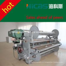 Текстильные машины-рапиры ткацкий станок, рапира ткацкий станок запасные части, махровое полотенце рапира ткацкий станок