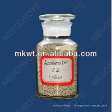 CZ сырья (CAS NO.:95-33-0)