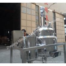Пастеризатор молока из нержавеющей стали, пастеризатор мороженого, пастеризатор сока