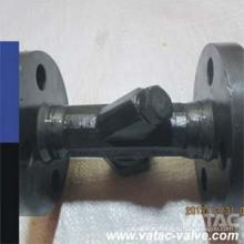 Кованая сталь служила фланцем РФ конденсатоотводчик термодинамический