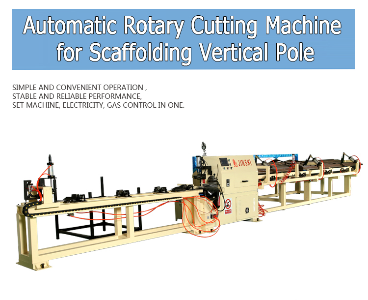 Automatic Rotary Cutting Machine