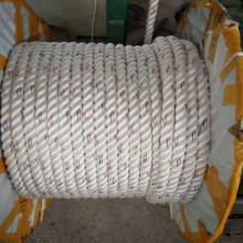 Discount Price Pet Film for White Mooring Rope 3 Strands PP Rope Mooring rope supply to Oman Manufacturers