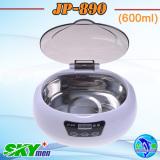 Skymen Mini Jewelry Ultrasonic Cleaner (JP-890)