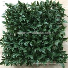 поддельные перца листьев коврик ограждения покрытия хедж сад по договоренности