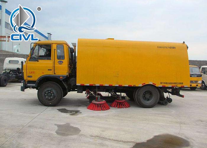 Road Sweeper Truck 4