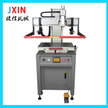 PCB Silk Screen Printing Machine for Sale