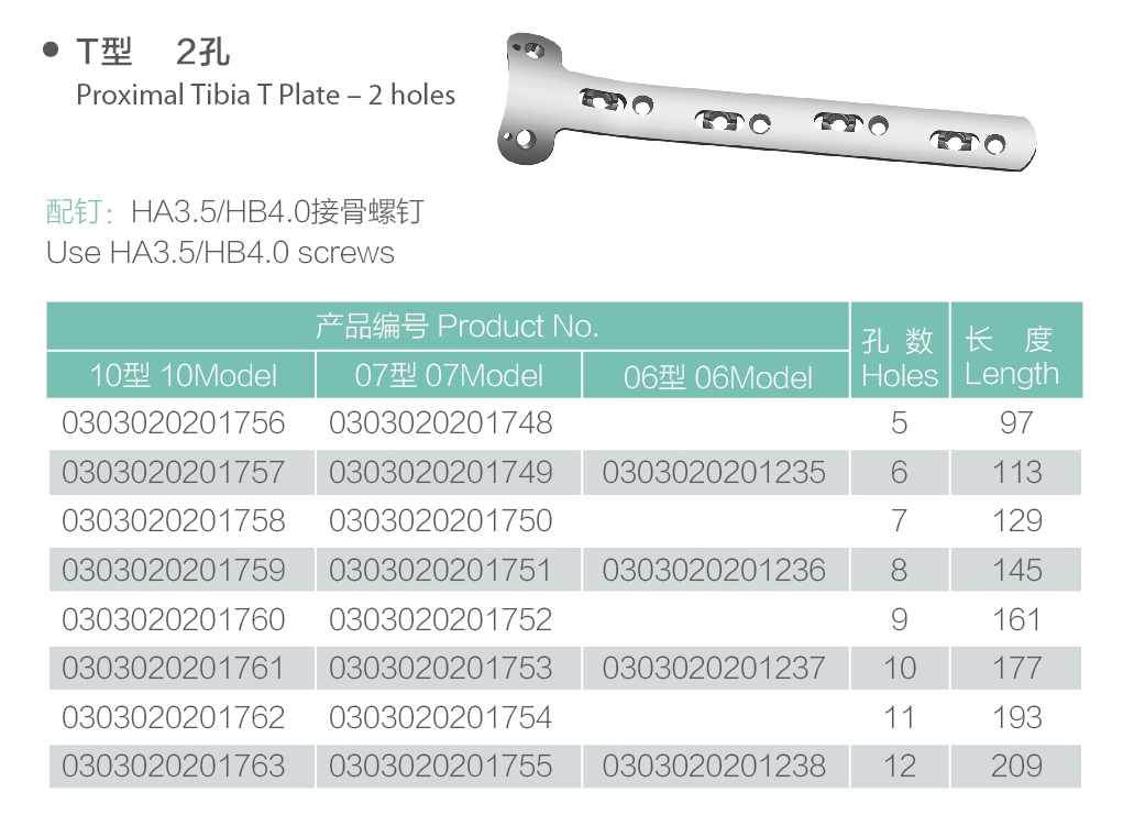 40 proximal tibia t plate-2 holes