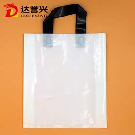 HDPE / LDPE Shock Resistance Tote Bag
